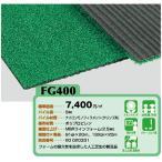 フォームの耐久性を追求した人工芝の普及品