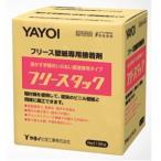 ヤヨイ化学 フリースタック フリース壁紙専用接着剤 原液使用タイプ 18kg 218-101