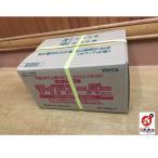 ヤヨイ化学 ワイドパテスーパー 120分 1ケース (3.2kg×4袋入)