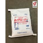 ヤヨイ化学 ワイドパテスーパー 60分 黄色 6.4kg