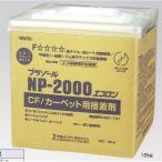 ヤヨイ化学 床糊プラゾール NP2000 エコロン クシ目ゴテ付き 18kg