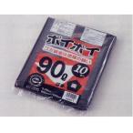 業務用ゴミ袋黒 90L 0.05厚×900×1000mm 10枚 315-951