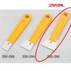 オルファ スクレーパーL型 刃巾60mm 1つ 330-295