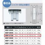 ヨコヅナ ロタ・ステンレス 重量戸車 車のみ ステンレス枠 H型 WBP-0756 75mm 1個