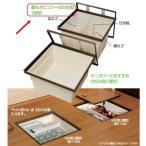 吉川化成 一般床下収納庫600型・樹脂コーナーパーツ仕様 深型 6001BDJ ブロンズ/6001SDJ シルバー 616×616×高さ463mm