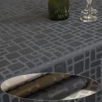 ショッピングテーブル テーブルクロス 撥水 キューブ サイズ 140×230cm撥水加工