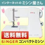 シンガーミシン QT-7000ET