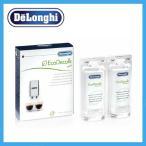 DeLonghi デロンギ コーヒーマシン用 除石灰剤 100ml×2