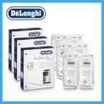 DeLonghi デロンギ コーヒーマシン用 除石灰剤 100ml×2 お得な3本セット
