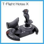 T-Flight Hotas X フライトスティック 並行輸入品