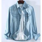 デニムシャツ メンズ シャツ 長袖  ウェスタン ダンガリー アメカジ ワークシャツ トップス オシャレ メンズファッション 大きいサイズ レトロ 秋新作 人気物 春