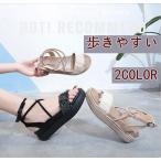 サンダル ウェッジソール レディース 厚底 ゴム シューズ 歩きやすい 疲れない  美脚  夏 2色 ローマ靴の画像