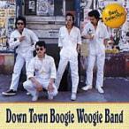 ダウン タウン ブギウギ バンド ベスト・セレクション  (CD)