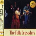 EMI CD ザ フォーク クルセダーズ BSCD-0065