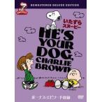 いたずらスヌーピー (DVD) DLV-Y26036