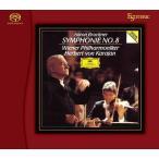 【予約2】 ESOTERIC SACD ブルックナー 交響曲第8番 (SACD)