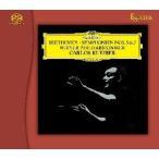 【予約】ESOTERIC ベートーヴェン 交響曲 第5番 運命、第7番 (SACD)