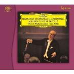 【予約】ESOTERIC ベートーヴェン 交響曲 第6番 田園 他 (SACD)