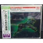 ヒーリング しし座のための音楽(CD)