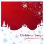 オルゴールで綴るクリスマス・ソング (CD)