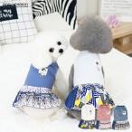 犬服 春 夏 春用 夏用 カラフルなスカートが可愛いニット風ノースリーブタイプワンピース・スカート/ワンピース/スカート/ドレス/レーススカート/レース