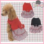 犬服 春秋 リブチェックワンピース スカート 立体リボンがかわいい 2枚までメール便可
