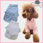 犬服 春夏 Yシャツ ワイシャツ 薄手 コットン 綿 ボタン 犬の服 ドッグウェア