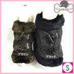 犬服 ポンチョ 冬 暖かファー サイズ調整可 着せやすい 脱がせやすい