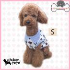 犬服 春夏 タンクトップ 海外ブランド コカパパ 犬の服 ドッグウェア セール