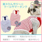 犬服 国産 夏 ひんやり クールサマー タンクトップ ボーダー 犬の服