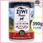 犬用 ジウィピーク ベニソン(鹿肉) 390グラム ドッグフード ドッグ缶 100%ニュージーランド産 穀物不使用