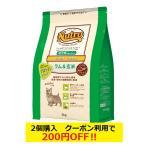 ニュートロ ナチュラルチョイス ラム&玄米 超小型犬-小型犬用 成犬用 3kg