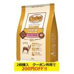 ニュートロ ナチュラルチョイス 減量用 超小型犬-小型犬用 成犬用 チキン&玄米 3kg