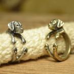 ラブラドールレトリバー 犬のリング (指輪) アンティーク テイスト フリー サイズ メンズ レディース 雑貨 グッズ メール便