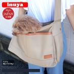 犬 バッグ ベーシックキャリー Lサイズ [5520] ポンポリース 日本製 ハンプベーシックキャリー 抱っこひも 春 夏 キャリーケース