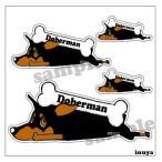 ドーベルマン 犬 ステッカー くたいぬデザイン