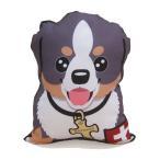 犬 デザイン クッション ドッグコレクション 各種 (ミニチュアシュナウザー バーニーズマウンテンドッグ コーギー ボーダーコリー)Dog Cushion
