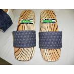竹ぶみ式 下駄 紺色 フリーサイズ 日本製
