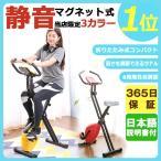 フィットネスバイク エアロバイク 2