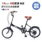 自転車 折りたたみ自転車 カゴ標準付き BTM 軽量 クロスバイク ロードバイク