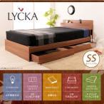 木製ベッド セミシングル デュアルポケットコイルマットレス付き LYCKA(リュカ) ブラウン 北欧 収納ベッド すのこベッド ミッドセンチュリー セミシングルサイズ