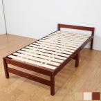ショッピングすのこ すのこベッド シングル フレームのみ スノコベッド 木製 高さ3段階調整