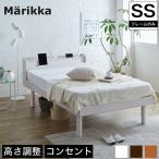 ベッド Marikka(マリッカ) セミシング�