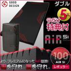 ショッピング西川 東京西川 エアー マットレス AIR-SI ダブル ウレタンマットレス ノンスプリング ベッドマット