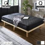 マットレス クイーン 安い 高密度ポケットコイルマットレス ベッド