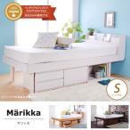 ベッド Marikka(マリッカ) シングル 【高さ調節可能 棚コンセント付き 本棚】 ホワイト ナチュラル ブラウン 木製ベッド タモ天然木 すのこベッド 北欧調