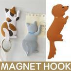 マグネットフック ミニチュアダックスフンド しっぽ 小物掛け 鍵フック 磁石 フック MAGNET HOOK マグネット フック かわいい マグネットフック おしゃれ