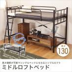 部屋の空間を有効活用できるロフトベッド!子供部屋にもおすすめ