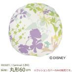 ショッピングクッションカバー クッションカバー丸型 直径60cm MICKEY Carnival  Disney  su2cu