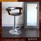 カウンターチェア 木製 ブラック カウンターチェア KNOX KNC-1023 ミッドセンチュリー モダン レトロなカウンターチェア 木目調 レザー